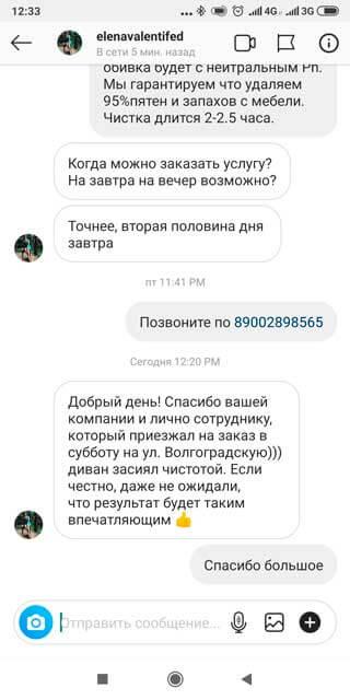 Screenshot-otzyv-com.instagram